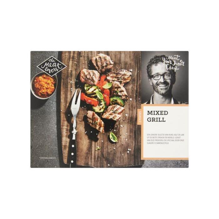 Mixed Grill (bak, 300g)