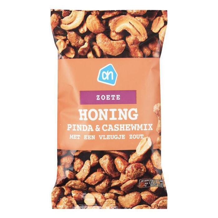 AH Cashew&pinda honing (200g)