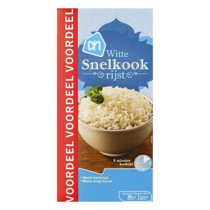AH Witte snelkook rijst voordeel (1kg)