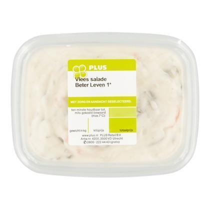 Vleessalade (150g)