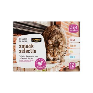 Jumbo Brokjes in Saus Smaak Selectie 12 x 100g (12 × 100g)