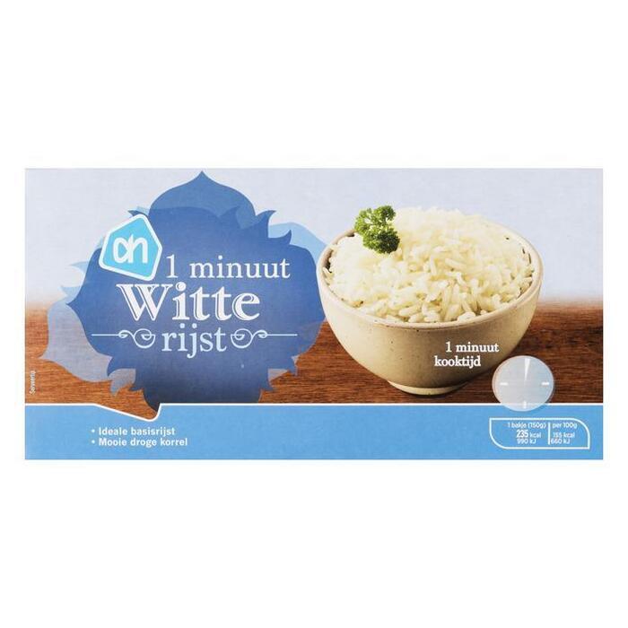 1 minuut witte rijst (doos, 2 × 150g)