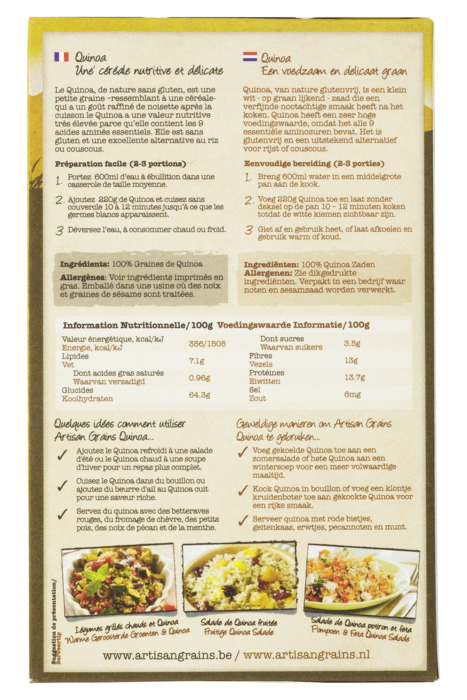 Artisan Quinoa 220g (220g)