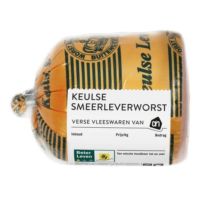 Keulse smeerleverworst (175g)