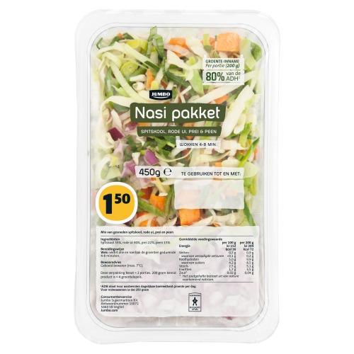 Jumbo Nasi Pakket 450 g (450g)