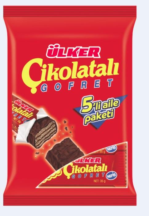 Ülker Wafeltje met Hazelnootvulling Omhuld met Melkchocolade Value Pack 5 x 36 g (5 × 36g)