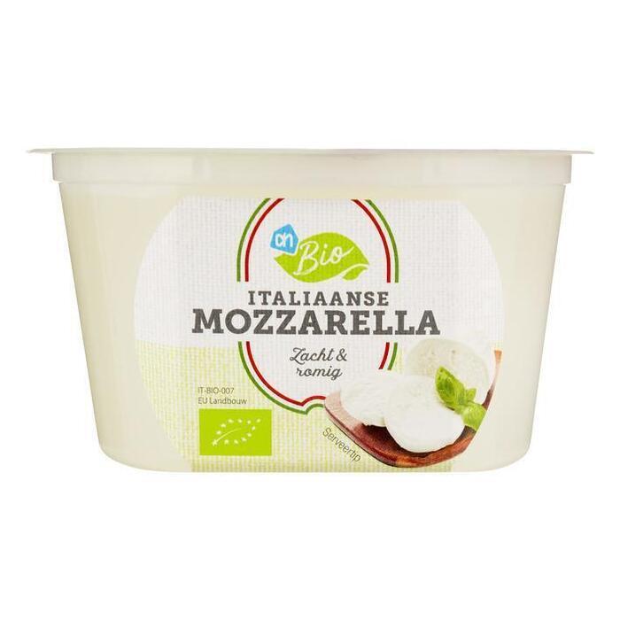 Mozzarella 44+ (125g)