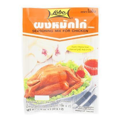 Lobo mix for chicken seasoning zak 100 g (100g)