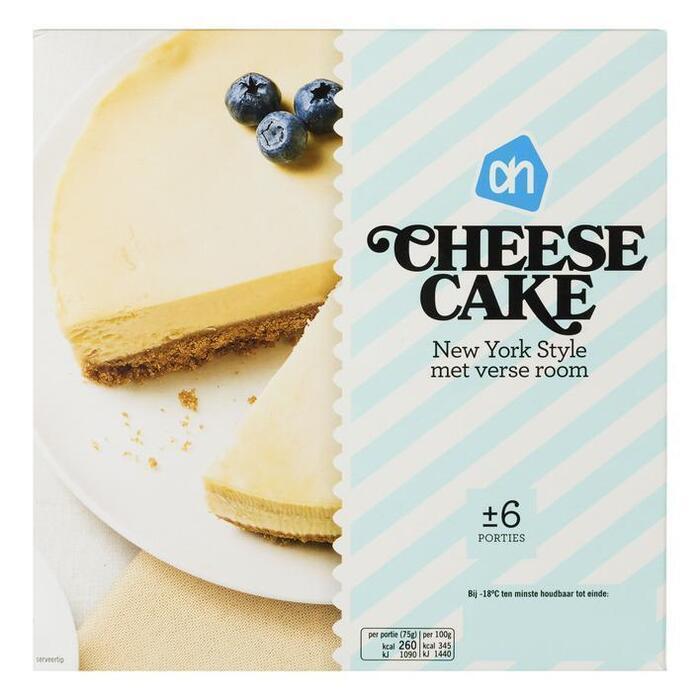 AH New York style cheesecake (450g)