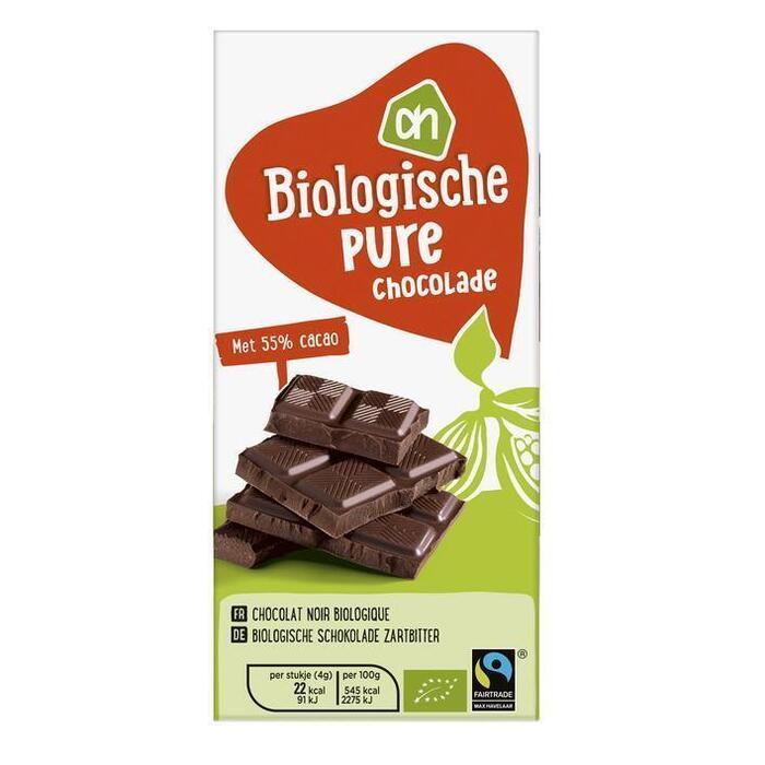 Chocolade puur (100g)