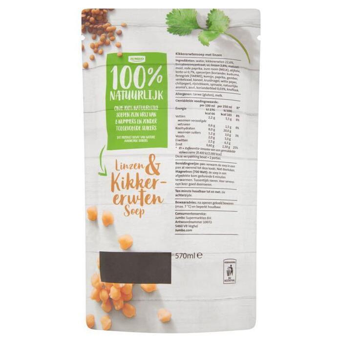 Jumbo Linzen & Kikkererwtensoep 570 ml (0.57L)