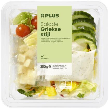 Salade witte kaas tzatziki (250g)