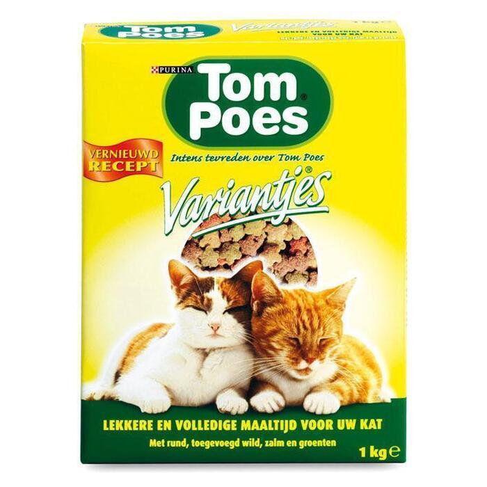 Tom Poes Variantjes (1kg)