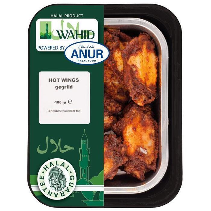 Wahid Hotwings gegrild (400g)