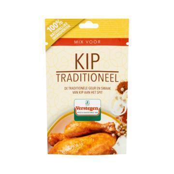 Verstegen Mix voor Kip Traditioneel 20 g (20g)