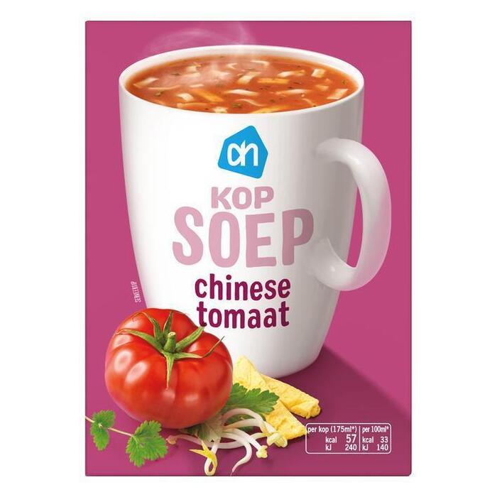 Kop Soep Chinese Tomaat (r, 63g)
