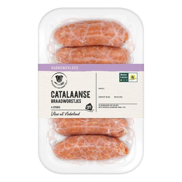Catalaanse worstjes (6 stuks) (6 × 45g)