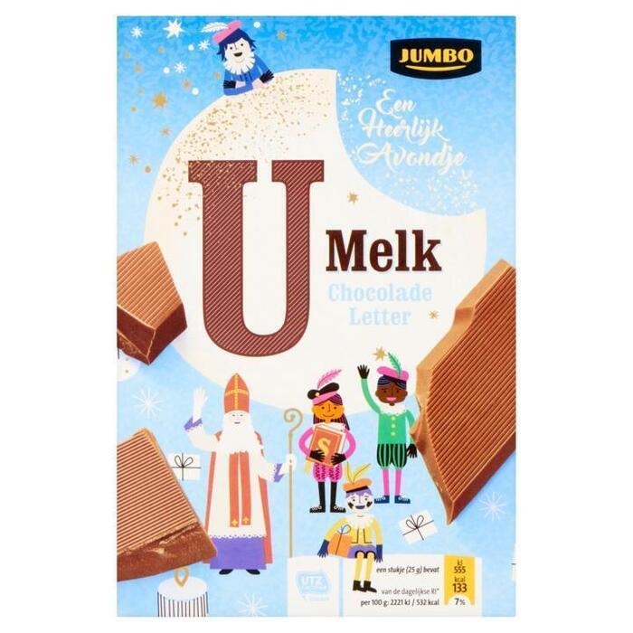 Jumbo Melkchocolade Letter D 65 g (65g)