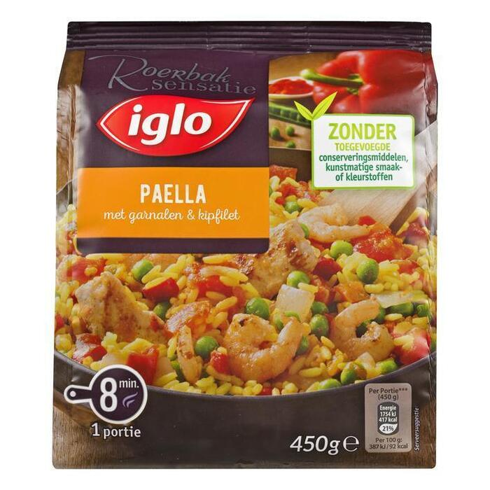 Paella (Stuk, 450g)