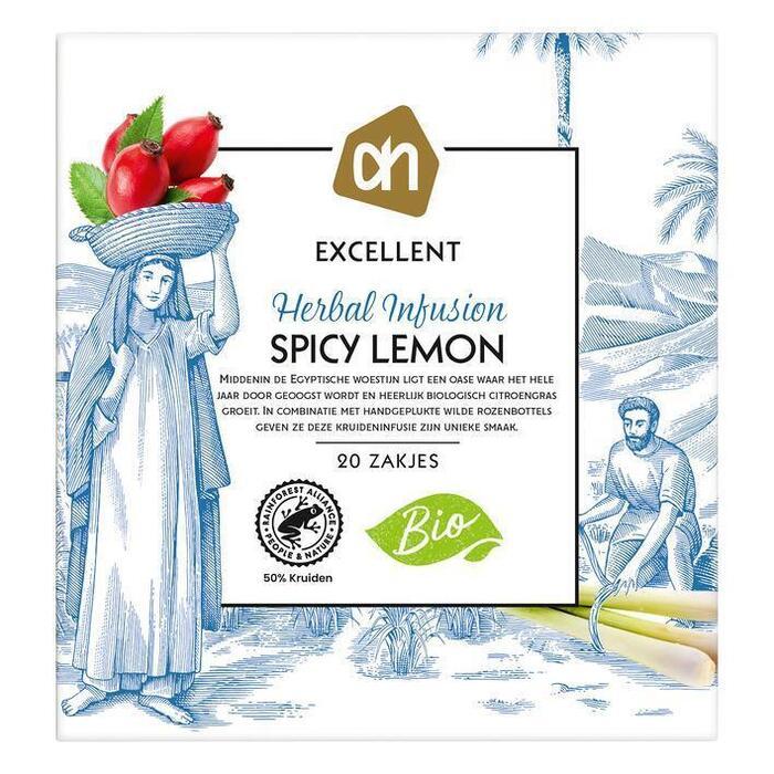 AH Excellent Herb infused spicy lemon