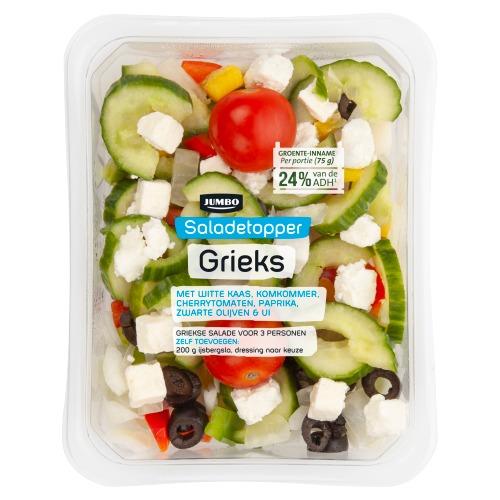 Jumbo Saladetopper Grieks 225 g (225g)