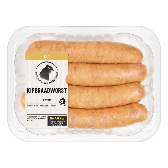 AH Kipbraadworst (300g)