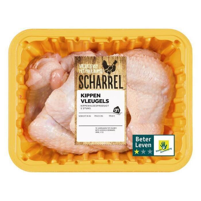 AH Scharrel kippenvleugels (570g)