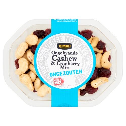 Jumbo Ongebrande Cashew & Cranberry Mix Ongezouten 150g (150g)