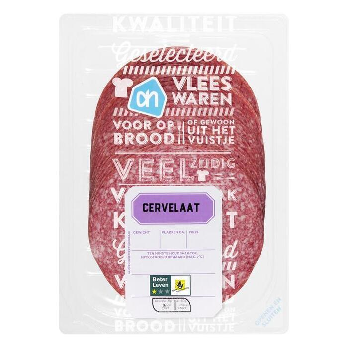 AH Cervelaat extra (125g)