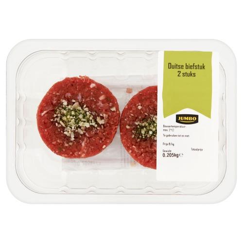 Duitse biefstuk (2 stuks) (2 × 102g)