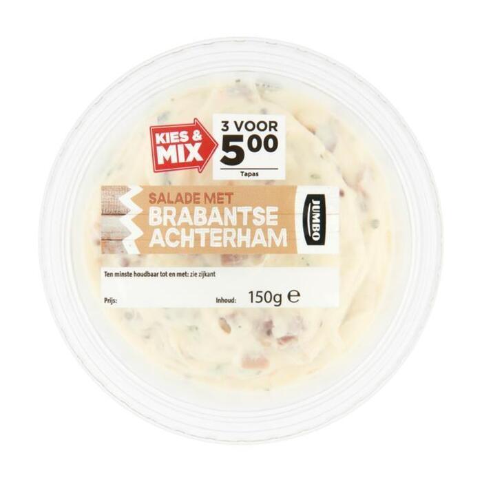 Jumbo Salade met Brabantse Achterham 150g (150g)