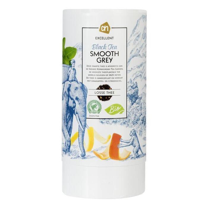 AH Excellent Black tea smooth grey (75g)