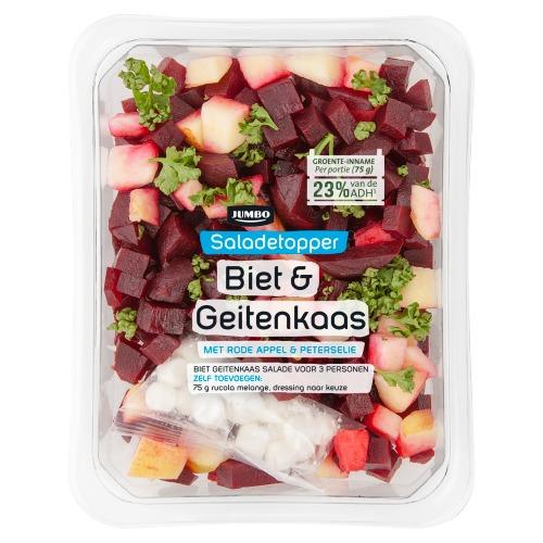 Jumbo Saladetopper Biet & Geitenkaas 225 g (225g)