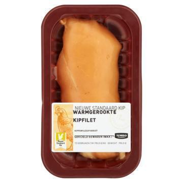 Jumbo Warmgerookte Kipfilet ca. 160 g (500g)