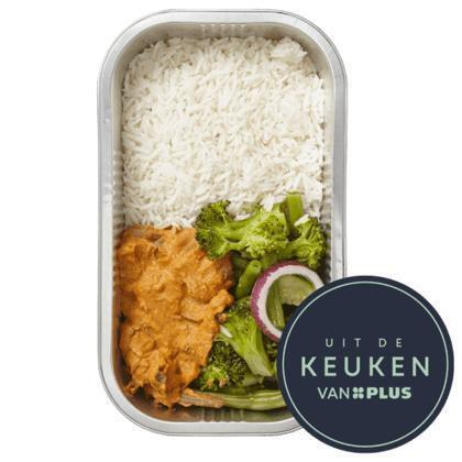 Rode curry witte rijst (450g)