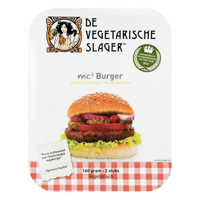 Mc2 Burger (Stuk, 160g)