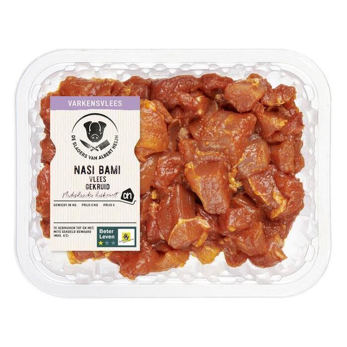 AH Nasi bami vlees gekruid (300g)