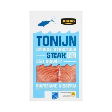 Tonijn Stevige Structuur Steak Vriesvers 250 g (doos, 250g)