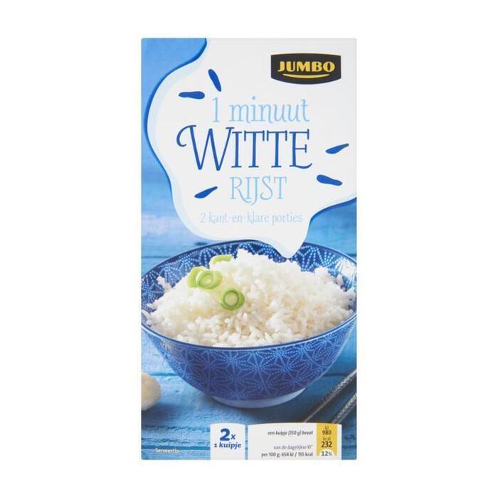 Jumbo 1 Minuut Witte Rijst Cups 2 x 150g (2 × 150g)