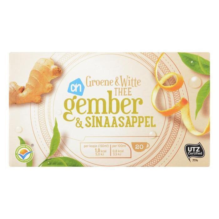 AH Groene & witte thee gember & sinaasappel