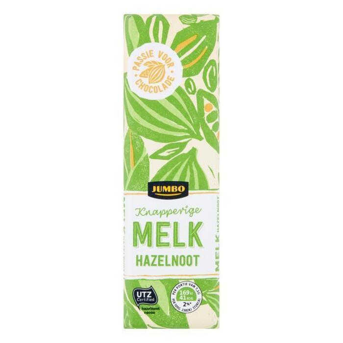 Jumbo Knapperige Melk Hazelnoot 100g (100g)