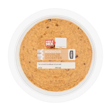 Jumbo Houmous Gegrilde Groenten 150 g (150g)