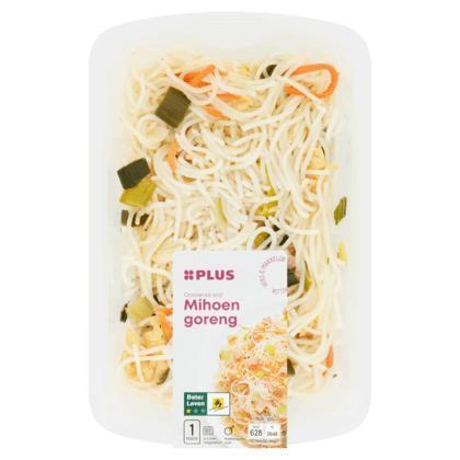 Mihoen goreng (350g)