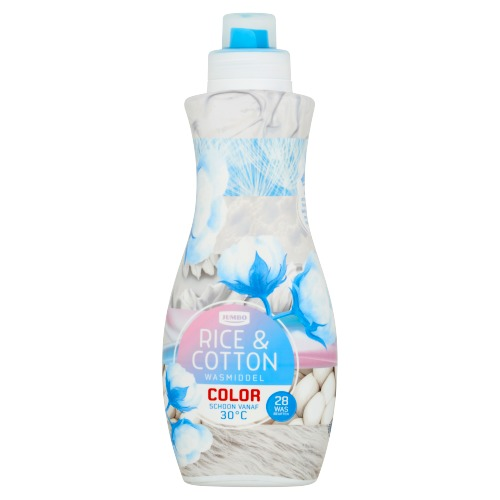 Jumbo Rice & Cotton Wasmiddel Color 980 ml (0.98L)
