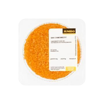 Jumbo Bak Camembert 0. 075kg (75g)