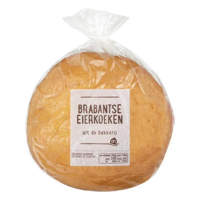 Verse Brabantse eierkoeken