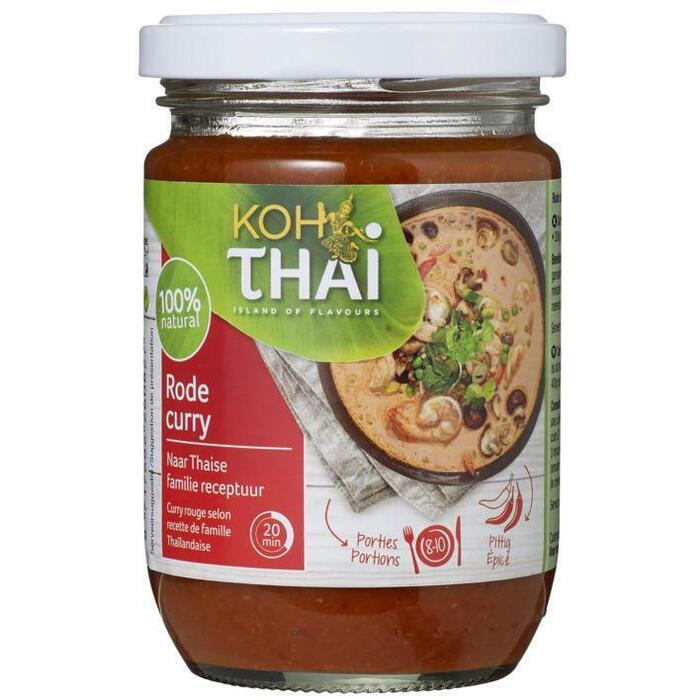 Red curry paste (Pot, 225g)