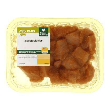 Kipfiletblokjes saté (300g)