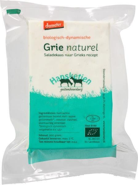 Grie naturel (200g)