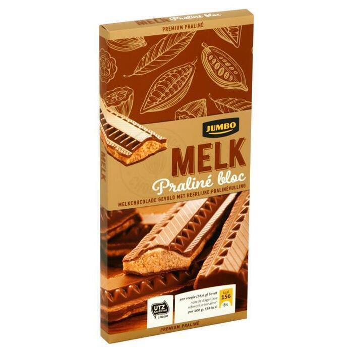 Melk Praliné Bloc (reep, 200g)